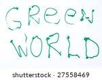 green paint inscription on white | Shutterstock . vector #27558469