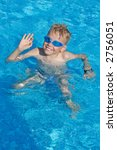 smiling young swimmer in pool | Shutterstock . vector #2756051
