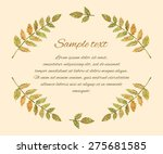 hand drawn watercolor design... | Shutterstock .eps vector #275681585