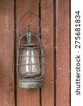 old paraffin lamp hanging on... | Shutterstock . vector #275681834