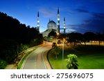 sunrise at the beautiful sultan ... | Shutterstock . vector #275696075