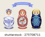 Russian Dolls   Matryoshka....