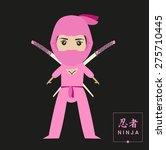 woman ninja | Shutterstock .eps vector #275710445