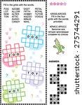 criss cross word puzzle   fill...   Shutterstock .eps vector #275744291
