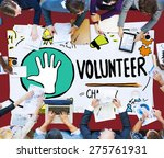 volunteer charity help sharing... | Shutterstock . vector #275761931