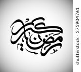 calligraphy of arabic text of... | Shutterstock .eps vector #275904761