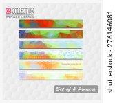 a series of colored banners.... | Shutterstock .eps vector #276146081