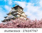 osaka castle with cherry... | Shutterstock . vector #276147767