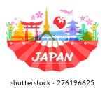 beautiful japan travel... | Shutterstock .eps vector #276196625