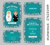 set of wedding invitations and... | Shutterstock .eps vector #276231449