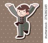 kung fu   cartoon sticker icon   Shutterstock . vector #276282185