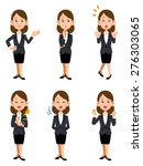 women working in the office ... | Shutterstock .eps vector #276303065