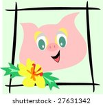 frame pig and hibiscus flower... | Shutterstock .eps vector #27631342