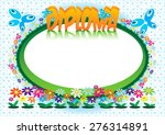 diploma or frame for kids ... | Shutterstock .eps vector #276314891