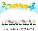 diploma or frame for kids ... | Shutterstock .eps vector #276314894