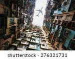 old apartment in hong kong | Shutterstock . vector #276321731