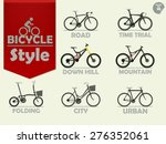 set of bicycle which consist of ... | Shutterstock .eps vector #276352061