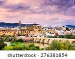 cordoba  spain at the roman... | Shutterstock . vector #276381854