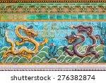 The Forbidden City Nine Dragon...