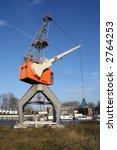 loading crane for ships | Shutterstock . vector #2764253