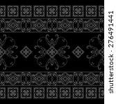 seamless paisley pattern   Shutterstock . vector #276491441