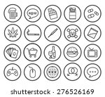 bad habits linear icons set.... | Shutterstock .eps vector #276526169