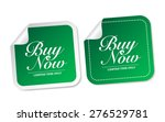 buy now stickers | Shutterstock .eps vector #276529781