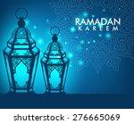 beautiful elegant ramadan... | Shutterstock .eps vector #276665069