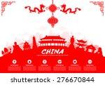china travel landmarks. vector... | Shutterstock .eps vector #276670844