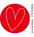 heart | Shutterstock .eps vector #276703004