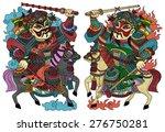illustration of traditional... | Shutterstock . vector #276750281