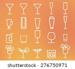 beverage  drinks vector thin... | Shutterstock .eps vector #276750971