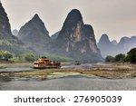Yangshuo  Guangxi  China  ...