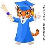 Illustration Of Cute Tiger...