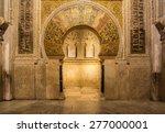 cordoba mosque interior | Shutterstock . vector #277000001