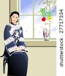 the eastern woman. | Shutterstock . vector #27717334