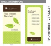4x9 two sided rack card ... | Shutterstock .eps vector #27722194