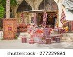 bazar in shiraz  iran   Shutterstock . vector #277229861