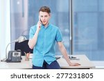 serious conversation. youthful... | Shutterstock . vector #277231805