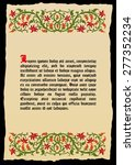 template book page in a... | Shutterstock .eps vector #277352234