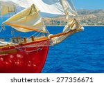 the bow of a greek classic... | Shutterstock . vector #277356671