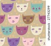 childish cute pattern   smiling ... | Shutterstock . vector #27743299