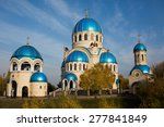 church of the holy trinity in... | Shutterstock . vector #277841849