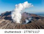 volcano  kyushu  mount aso ... | Shutterstock . vector #277871117