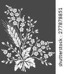 vector floral design element... | Shutterstock .eps vector #277878851