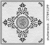 pattern stone decor texture. ... | Shutterstock . vector #277891199