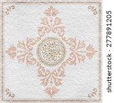 pattern stone decor texture. ... | Shutterstock . vector #277891205