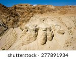 The Scrolls Cave Of Qumran In...