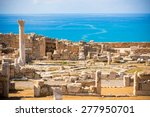 Ruins Of Ancient Kourion....