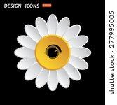 white daisy flower. flat design ...